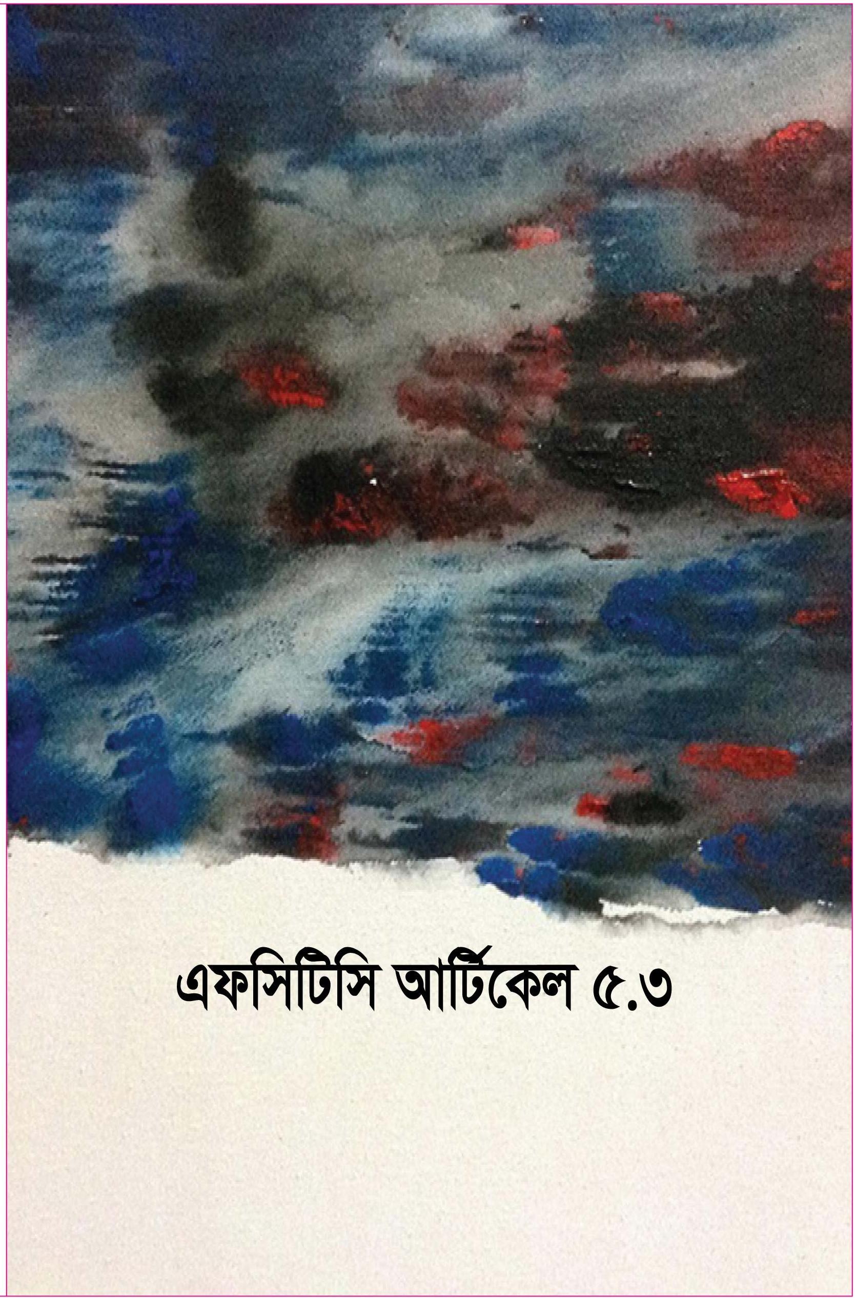 Cover_FCTC-01.jpg