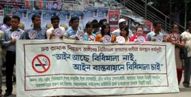 Tobacco control activist demanded to pass the Rules under tobacco control law