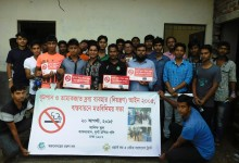 Activist appealed to administration to create mass awareness about tobacco control law