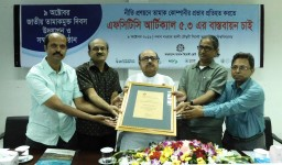 'National No Tobacco Day' observed  Mozzaffar Hossain Poltu is honored with Anti Tobacco Award 2016