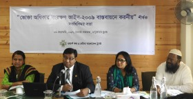 Increase of awareness about Consumer Rights Protection Act-2009 is necessary