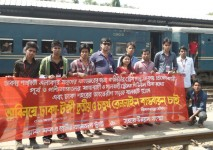 To Demand to Implement Dhaka-Tongi 3rd and 4th Rail Line Immediately